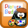 Picture Buddy - A simple kids drawing app